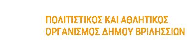 vrilissia library